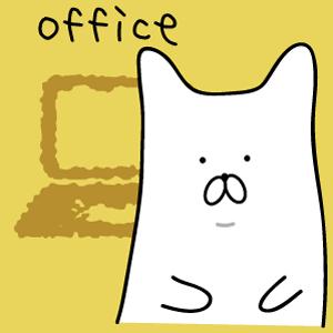 みんなのパソコン教室,猫,オフィス,