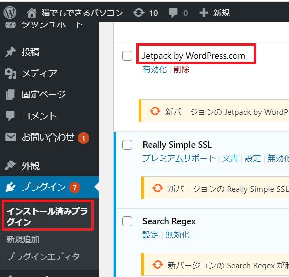wordpress,プラグイン,メディアライブラリ